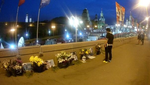 23.06.2018 Дежурство на Мосту Немцова. Прохожие