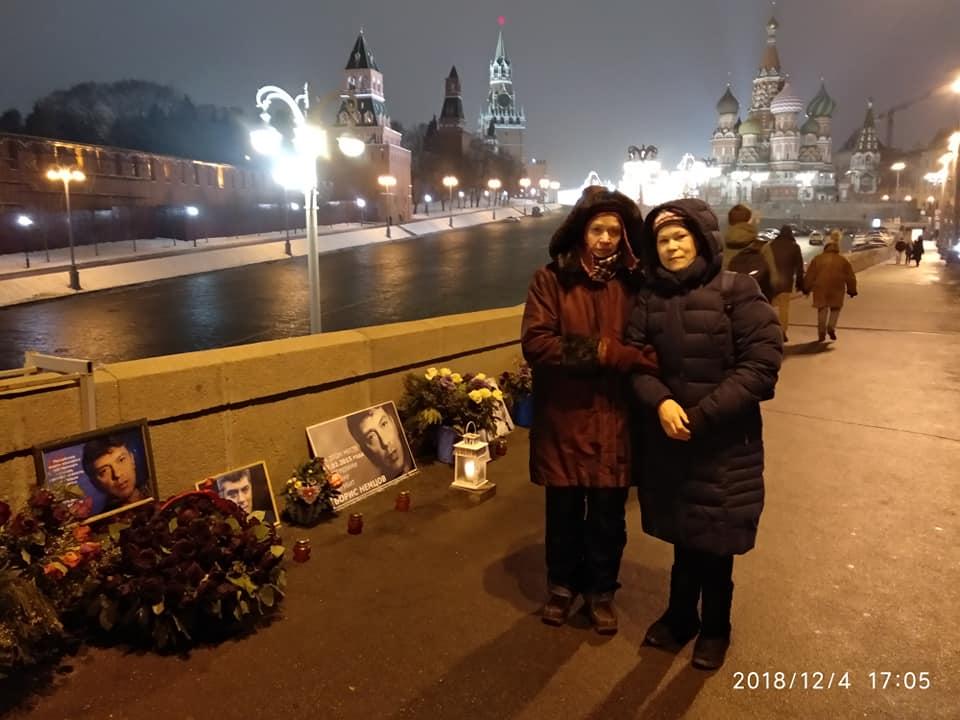 04.12.2018 Bridge-evening 5 (1)