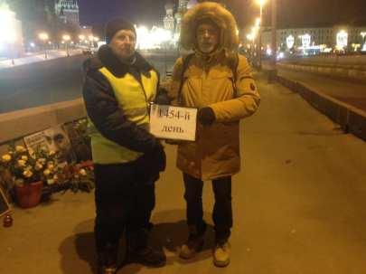 Валерий и BorisФотографии — Тамара Луговых