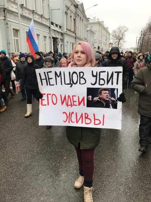 24.02.2019.marsh_Nemtsova-2019-EN (1)