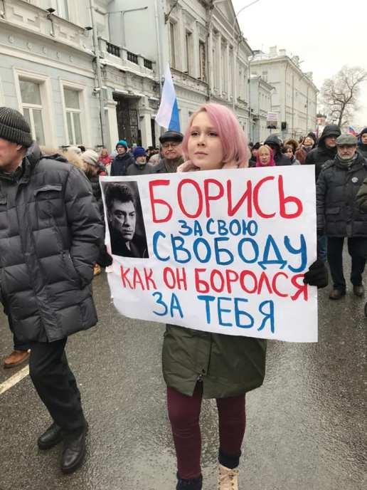 24.02.2019.marsh_Nemtsova-2019-EN (2)