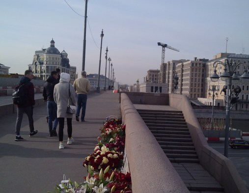 20.04.2019 Утреннее дежурство на Мосту Немцова