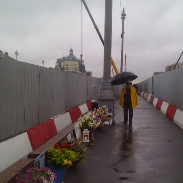 27.06.2019 Немцов мост. Дождь и Гриша Фотографии — Карина Старостина