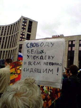 © Ольга Мазурова