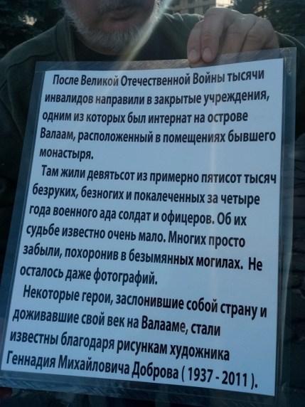 © Любовь Новосельская