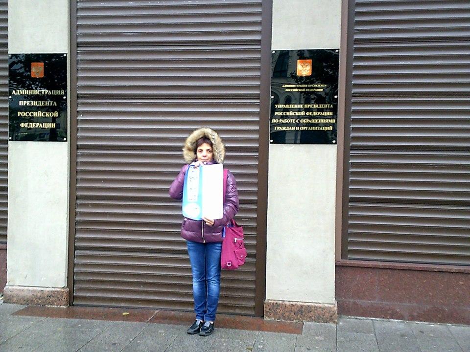 22.09.2019 Пикет у администрации президента В пикете Катя Бажанова Фотографии — Карина Старостина