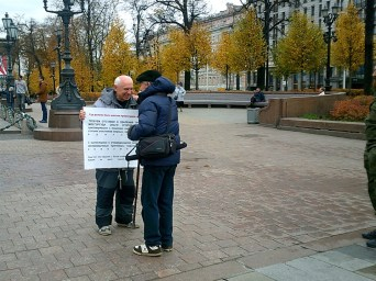 19.10.2019 ПикетФотографии — Карина Старостина