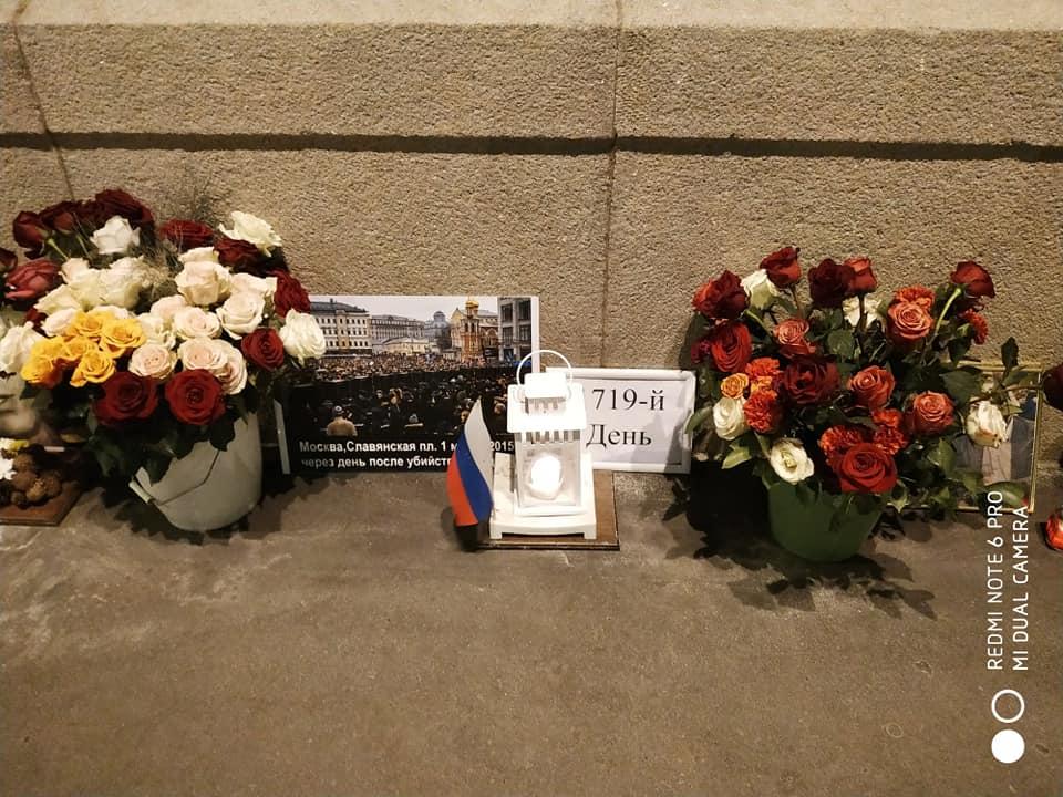 Немцов мост. Вечернее дежурство 12 ноября 2019