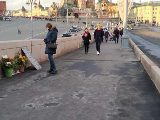 21.02.2020.bridge-day-4
