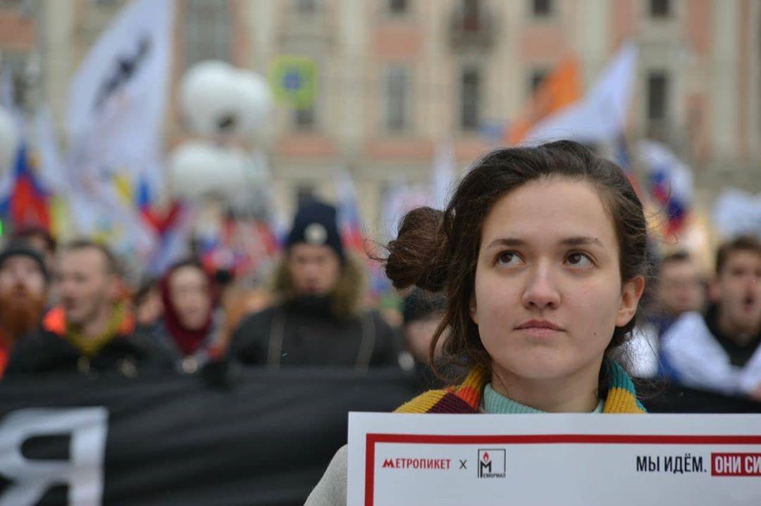 29.02.2020.marsh-Nemtsova-5