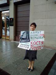 18.06.2020 Катя в пикете Фотография Светланы Шмелевой