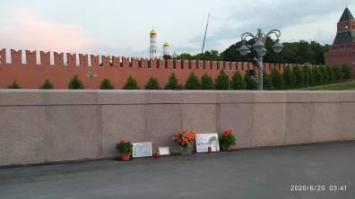 20.06.2020 Немцов мост. Мемориал