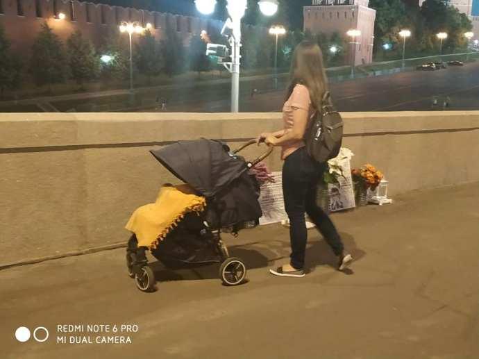 Мемориал Бориса Немцова, Немцов мост вечером 26 июня 2020