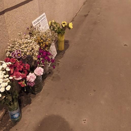 25.07.2020 Ночное дежурство на Мосту Немцова Мемориал. Его часть