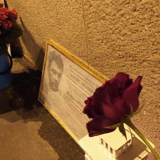 25.07.2020 Ночное дежурство на Мосту Немцова Мемориал