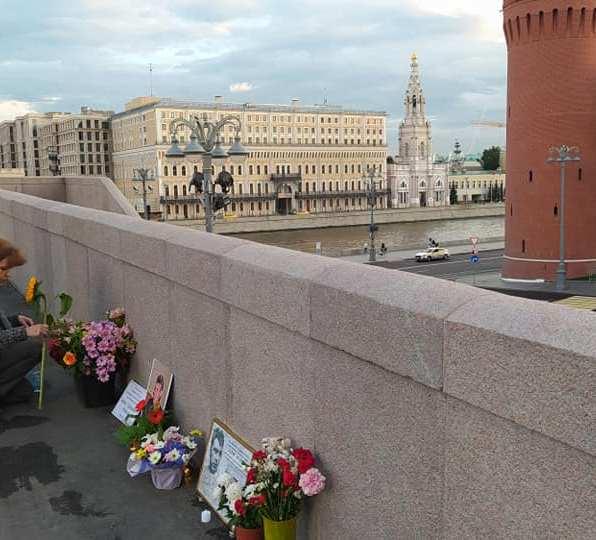 01.08.2020 Юлия оставляет на Немцовом мосту своё солнышко