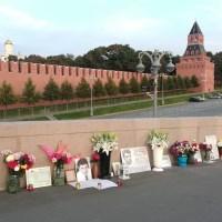 На мосту Бориса Немцова. 2039 дней