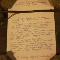Мост Немцова. Молитва о Юрии Дмитриеве
