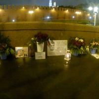Вечер на мосту Немцова. 2100...