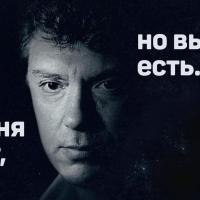 27-го на Мосту Немцова