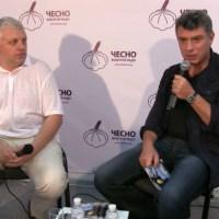Немцов: «Я не представлял себе, в какой роскоши живёт президент России»
