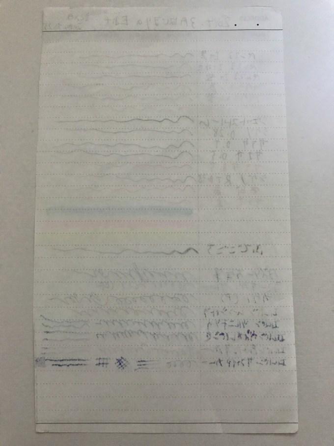 EDiT紙質チェック4