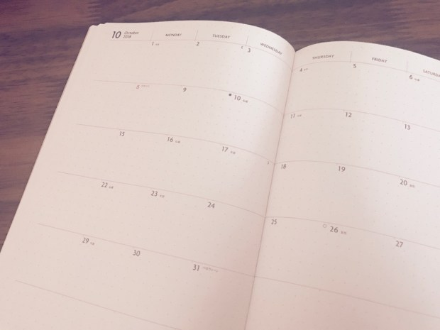 EDiTの月間ノート