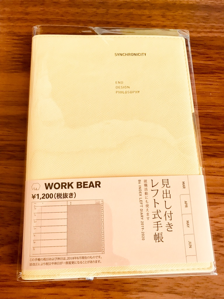 COATED WORK BEAR 2019