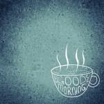 おはよう コーヒー