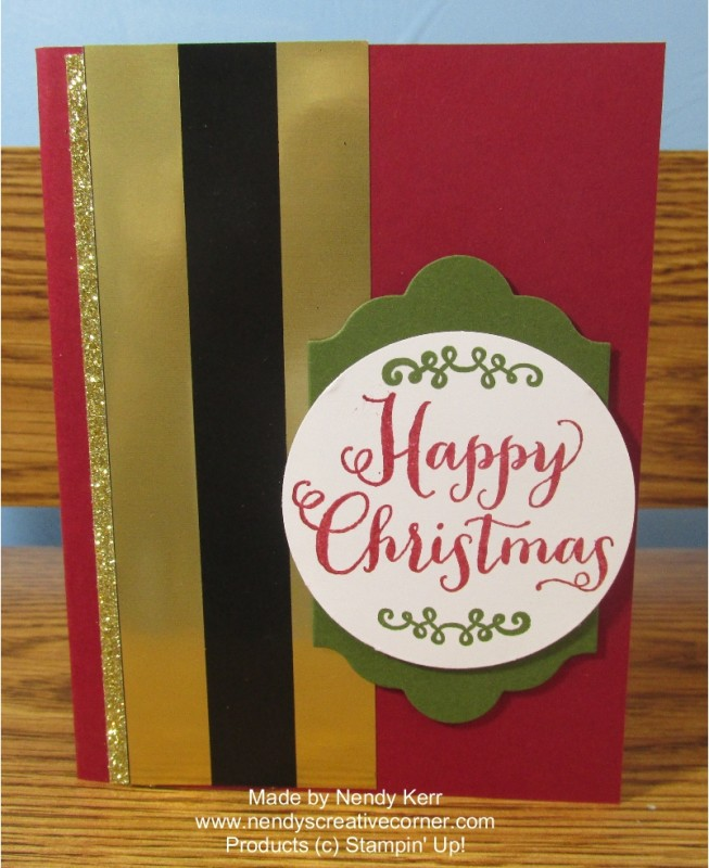 Gold Striped Christmas Card