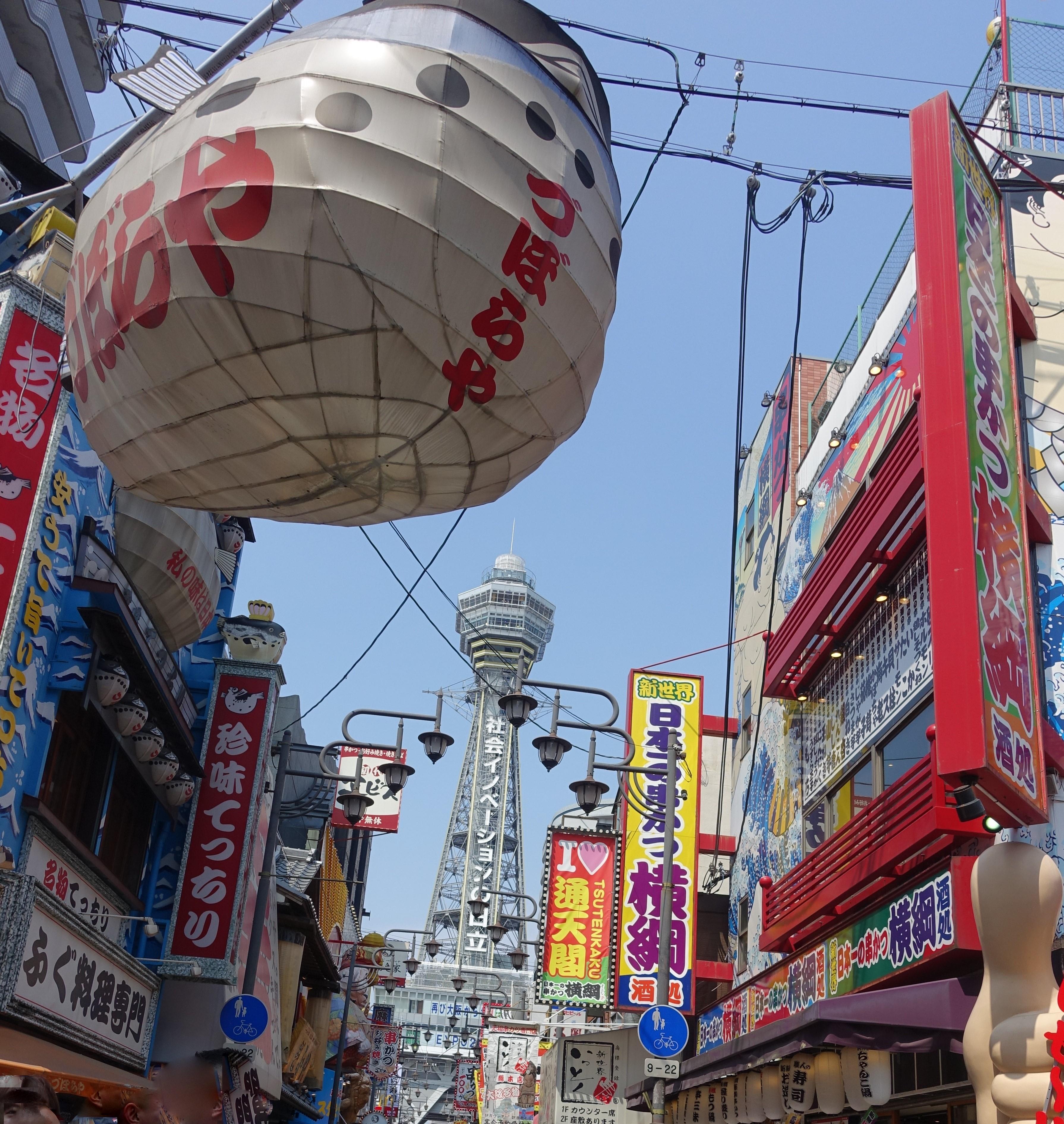 【グルメ】大阪新世界でバインミー!バインミーベトナムが本格的!