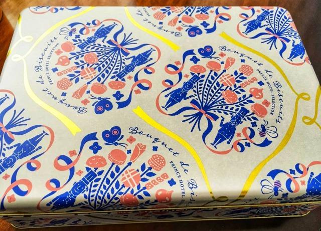 【お取り寄せ】プリンスホテル ブーケ・ドゥ・ビスキュイ クッキーの花束