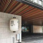 【ホテル】リーガロイヤル京都に宿泊!詳しいレビューと感想。概要編