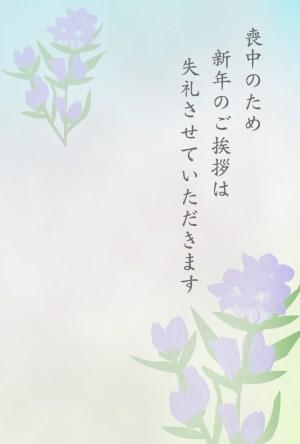 rindou1_1