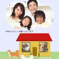 犬と家のデザインの写真フレーム年賀状