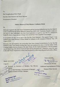 'নির্ভীক' মণিপুরের পুলিশ থোনাওজাম ব্রিন্ডা বীরত্বের পুরষ্কার ২ পেয়েছেন