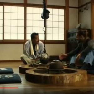 kamataki-rencontre-potier