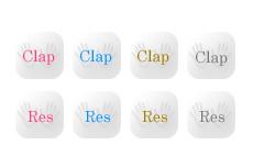 角丸のシンプルなweb拍手ボタン(透過PNG)(4パターン)