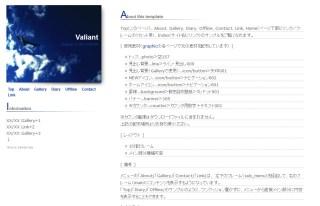 F014-Valiant