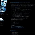 F023-Angel Cage