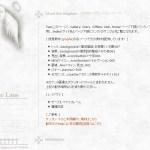 IF010-Stultitiae Laus