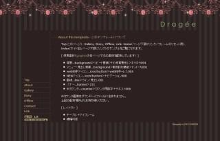 IF011-Dragée