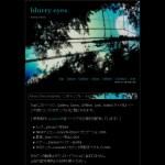 NF001-blurry eyes