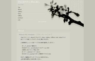 NF006-花は折りたし梢は高し
