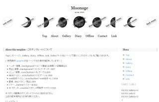 NF063-Moonage