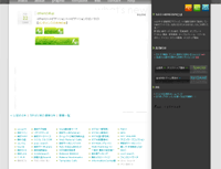 information-2009-05-01