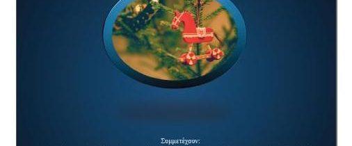 21-12-2017-CHRISTMAS