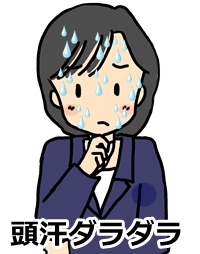 takanshou08