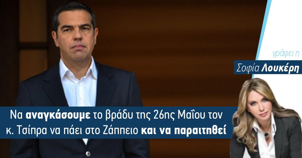 mask-sofia-neodimokratis (4).jpg