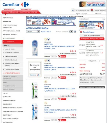Carrefour Online Shopping